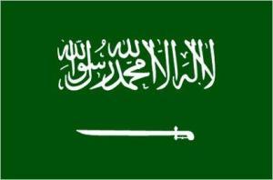 flag of Saudi Arabia